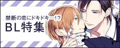 恋愛ポップ78