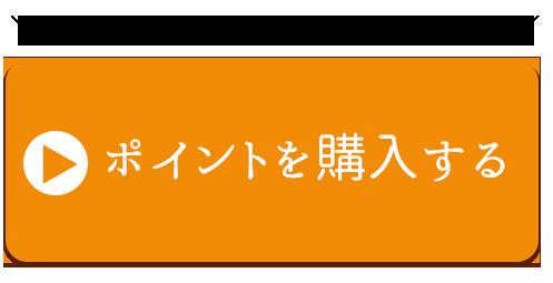 ラブコスメ×エルラブ│ラブグッズデビュー超応援企画夏のWチャンスキャンペーン