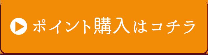 ラブコスメ×エルラブ│ラブグッズデビュー超応援企画夏のWチャンスキャンペーン応募フロー
